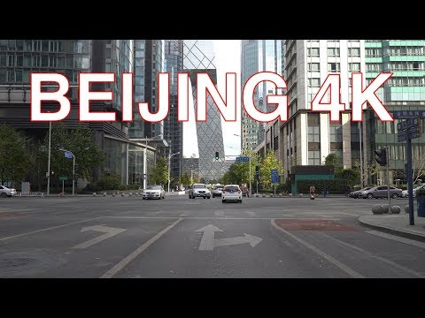 Beijing 4K - Drive on Central Business District - Beijing -