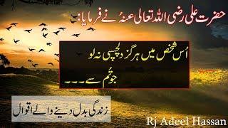 Best Urdu Poetry Collection Viyoutube Com