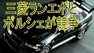 【フル改造のランエボとポルシェが加速競争】海外の反応「日本車の性能!」