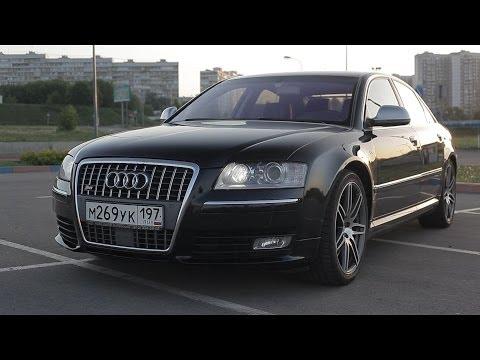Audi S8 '2006, отзыв владельца