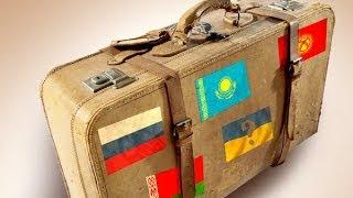 Кыргызстан посылает таможенный союз / A24(, 2014-01-23T09:25:44.000Z)