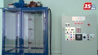 Новую лабораторию открыли в череповецком металлургическом колледже