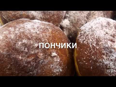 Пончики с заварным кремом | Donuts |Փքաբլիթներ