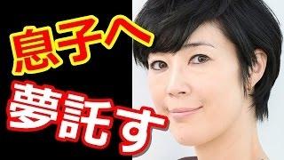 チャンネル登録お願いします! 【衝撃】寺島しのぶと市川染五郎が結婚に...