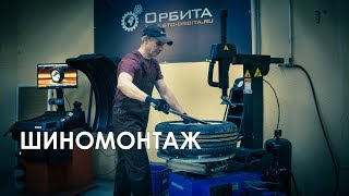 видео Сервис Митсубиси, сервис Мицубиси в Санкт-Петербурге на СТО «Орбита»