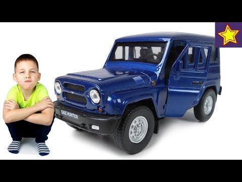 Игры для мальчиков Машинка УАЗ проходит тест драйв У машинки шатается дверь Toy Cars Video For Kids