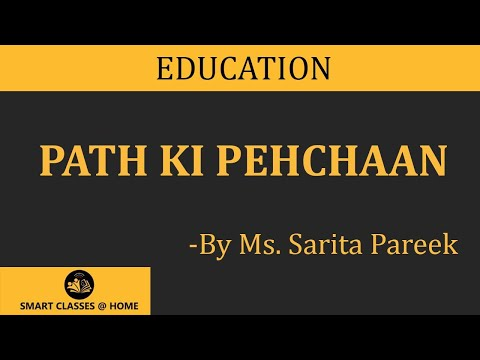 Path Ki Pehchan, BEd, Med by Mrs. Sarita Parik, Biyani Groups of Colleges