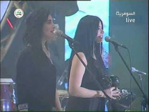 Ramy Ayach - New Year Eve 2012 at Forum De Beirut