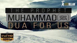 The Prophet Muhammad ﷺ Dua for us | Must Watch