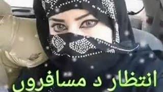 Download Video Shah Farooq New Armani Tapey 2017 Sta Ghareebi Zama Bewasi Da MP3 3GP MP4