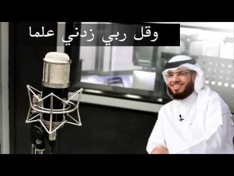 تفسير الاحلام رؤيا الكلب في المنام | الشيخ وسيم يوسف