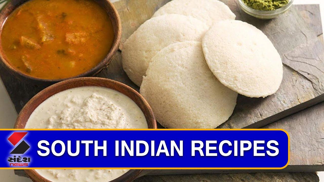 South indian recipes khana khazana sandesh news youtube forumfinder Gallery
