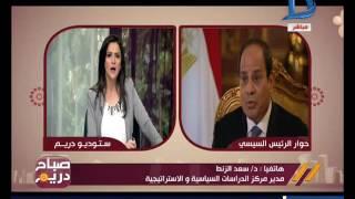 بالفيديو.. سعد الزنط: أسئلة أسامة كمال للرئيس تقليدية ولم تضف جديدًا