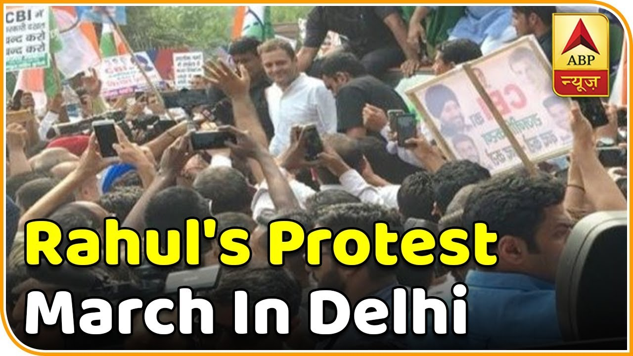 ABP News LIVE | Rahul Gandhi's Protest Rally In Delhi | ABP News