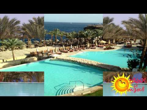 Отзывы отдыхающих об отеле The Grand Hotel Sharm El Sheikh 5*  г. Шарм-Эль-Шейх (ЕГИПЕТ)