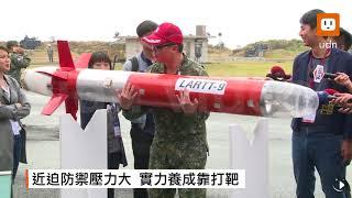空軍防砲是軍方重要陣地防禦的最後守門員,使用的天兵系統整合了雷達、...