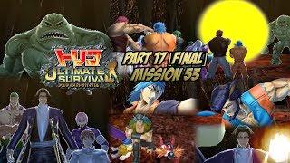 Toriko: Ultimate Survival - Part 17 FINAL [Mission 53] ~ BOSS: Four Beast, Rex/Torikera/Dimeto/Rapta
