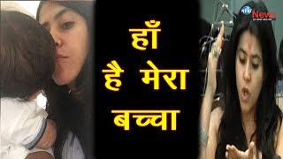 Shocking! बिन शादी एकता कपूर बनी माँ, बच्चे का हुआ खुलासा |ekta become mother