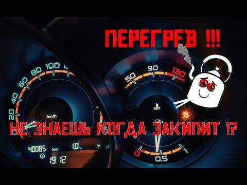 V&KO // Реальная температура двигателя на LADA Vesta! Изменение калибровок приборной панели!