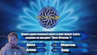 """НОВОЕ ШОУ """"MONEY ЗА ЗНАНИЯ"""" (Дневники ThePW #179)"""