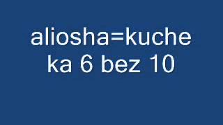 6 bez 10 kuchek alioshata