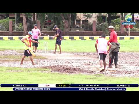 Adhira XI VS Sayniyal XI | Vikhrolians Cricket Club 2017 | Mumbai