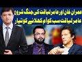 Dunya Kamran Khan Ke Sath | 29 August 2018 | Dunya News
