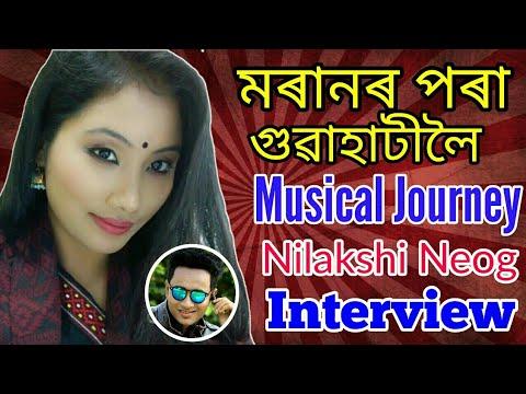 Moran To Guwahati, Musical Journey Of Talented Assamese Singer Nilakshi Neog. Interview
