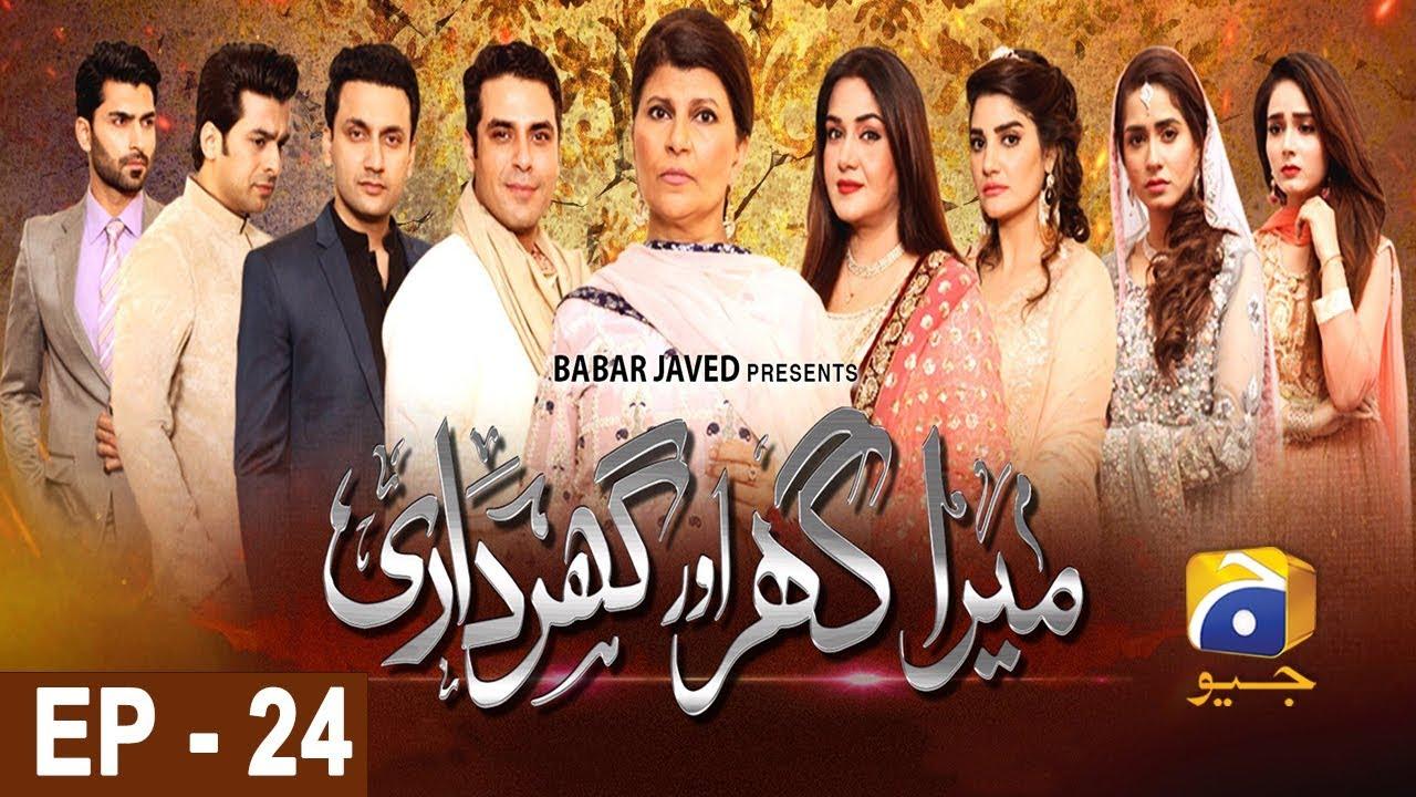 Mera Ghar Aur Ghardari - Episode 24 HAR PAL GEO  Jan 2