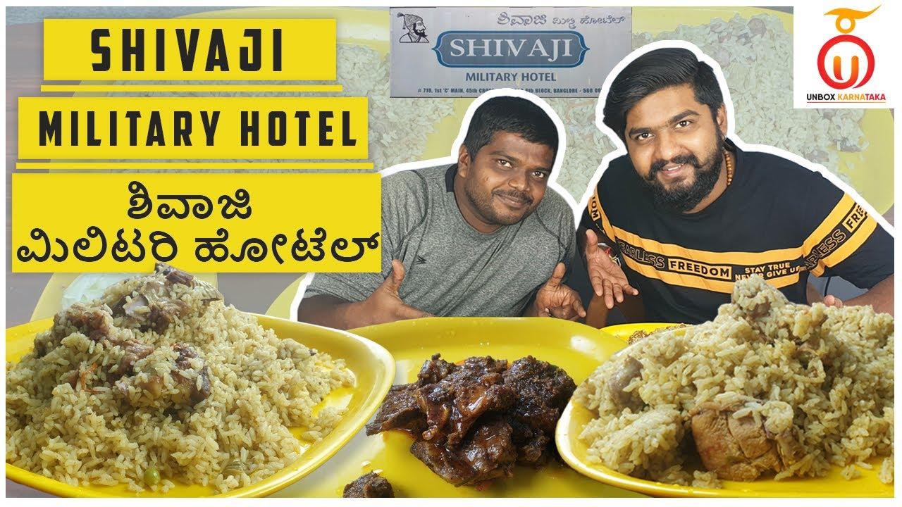 Famous Shivaji Military Hotel   Mutton Biryani   Unbox Karnataka   Kannada Food Review