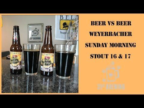 Weyerbacher Brewing Sunday Morning Stout 2016 vs 2017