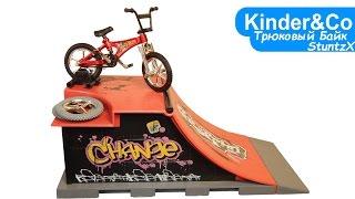 Велосипед бмх с рампой. Трюковый байк Kinder&Co - Обзоры игрушек