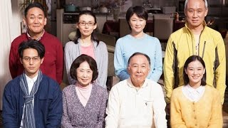 [trailer] Kazoku wa Tsurai Yo II [Movie 2017]