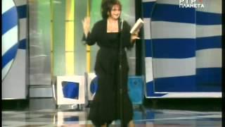 Елена Степаненко - Вулкан страсти