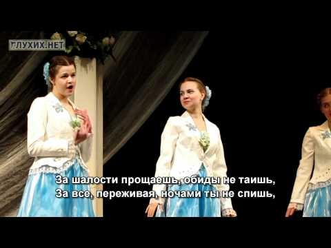 Московский конкурс жестовой