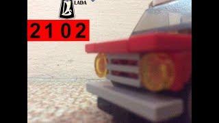 How To Make A Lego Vaz 2102