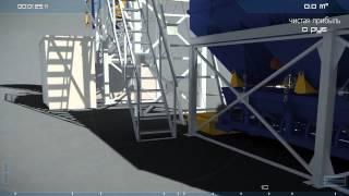 Как работает бетонный завод. 3д презентация для ЗЗБО.(Видео ролик изготовлен компанией ООО