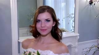 Свадьба Софьи и Вячеслава в Железнодорожном. Свадебное видео Железнодорожный