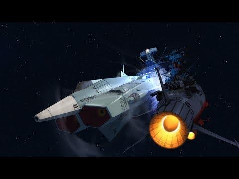 『宇宙戦艦ヤマト2202 愛の戦士たち』第二章 発進篇 上映中CM【全国版30秒】