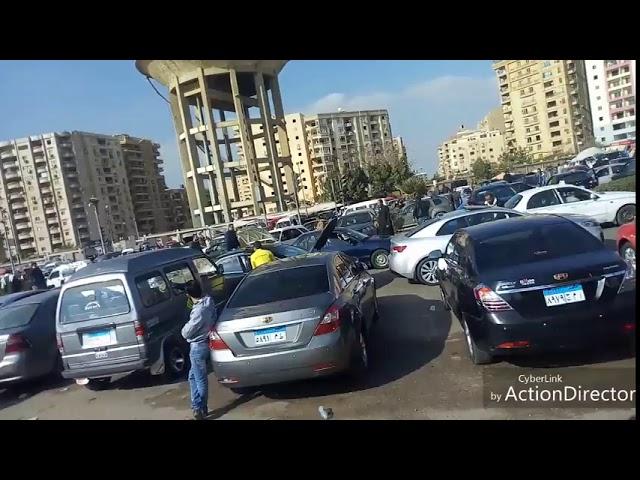 اسعار سوق السيارات بعد الاعفاءات الجمركية لسه الركود مسيطر ومافيش مشترين