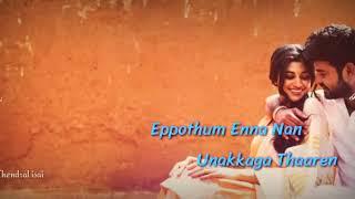 Ottaram Pannatha   Whatsapp Status   Kalavani 2   Love Status Song