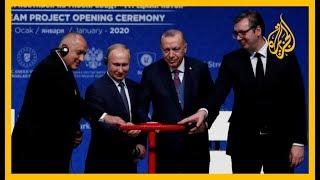 🇹🇷 🇷🇺 أردوغان وبوتين يفتتحان مشروع السيل التركي