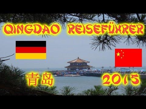 ☼ QINGDAO REISEFÜHRER 2015/2016 - Top 10 Dinge, die man gesehen haben muss!  HD QUALITY ☼
