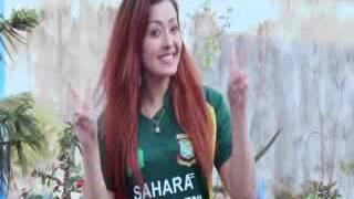 Bangladesh cricket new song/ বাংলাদেশ ক্রিকেট