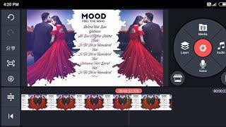 Make Song with Lyrics video | WhatsApp status Video kaise banaye [Hindi Tutorial] Cool Tech Mukesh |