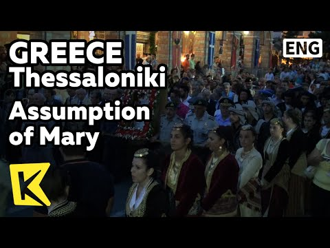 【K】Greece Travel-Thessaloniki[그리스 여행-테살로니키] 국가의 휴일, 성모승천일/Assumption of Mary/Maria/Icon/Dance