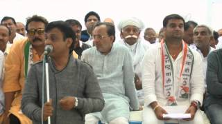 Speech of Shri Jawaharbhai Chavda MLA of Manavadar