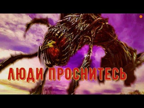 охотник чуть не умер от увиденного ,пришельцы на землю выпустили монстра,про нло , нло в россии !