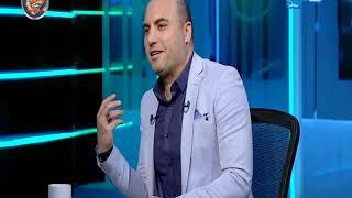 نمبر وان | فقرة السبورة الساخنة | تامر عبد الحميد : طارق حامد افضل لاعب وسط ف مصر