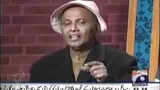 Tu jo nahi hy to kuch bhi nahi hy Sung By Amaanullah